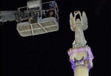 2013 // Allez voir l'ange